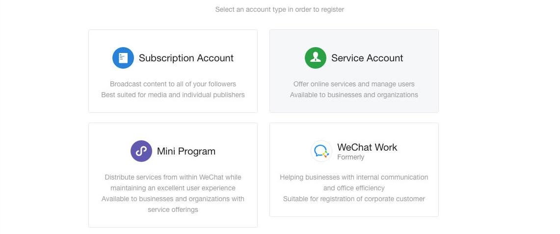 ВиЧат верификация: регистрируем Service Account в WeChat