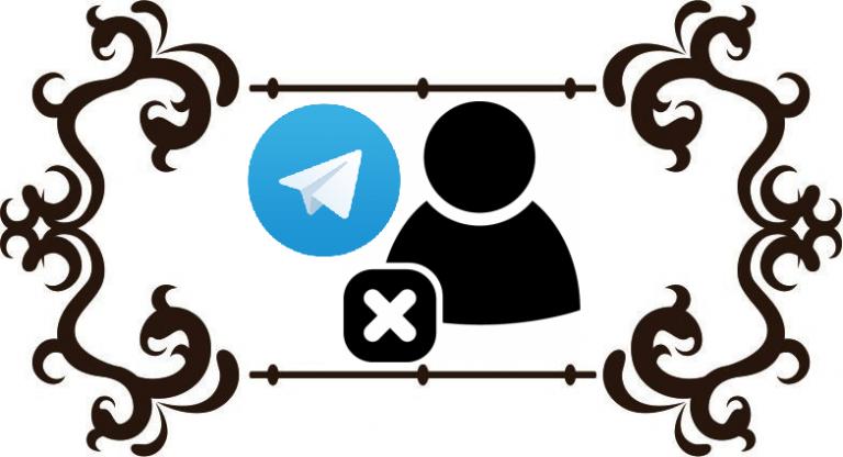 Функционал мессенджера Телеграм