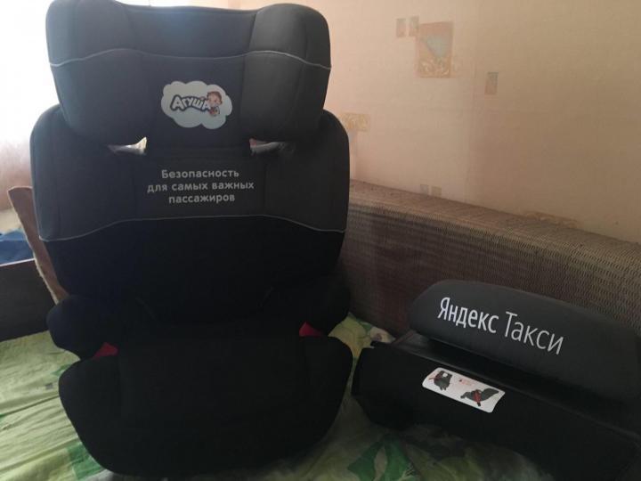 Яндекс.Такси: узнать стоимость поездки с особыми параметрами