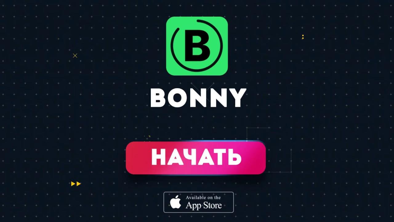 Bonny!