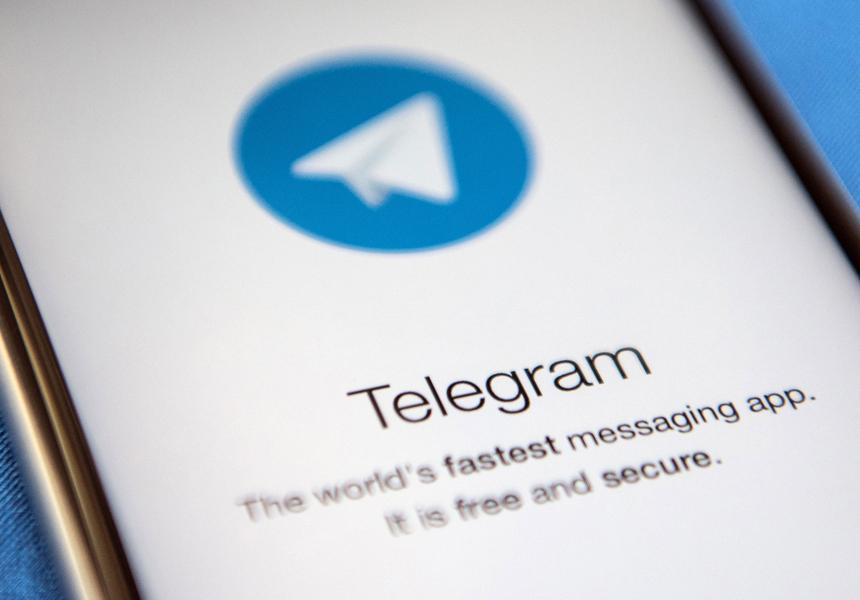 Telegram - удобная программа, похожая на ватсап