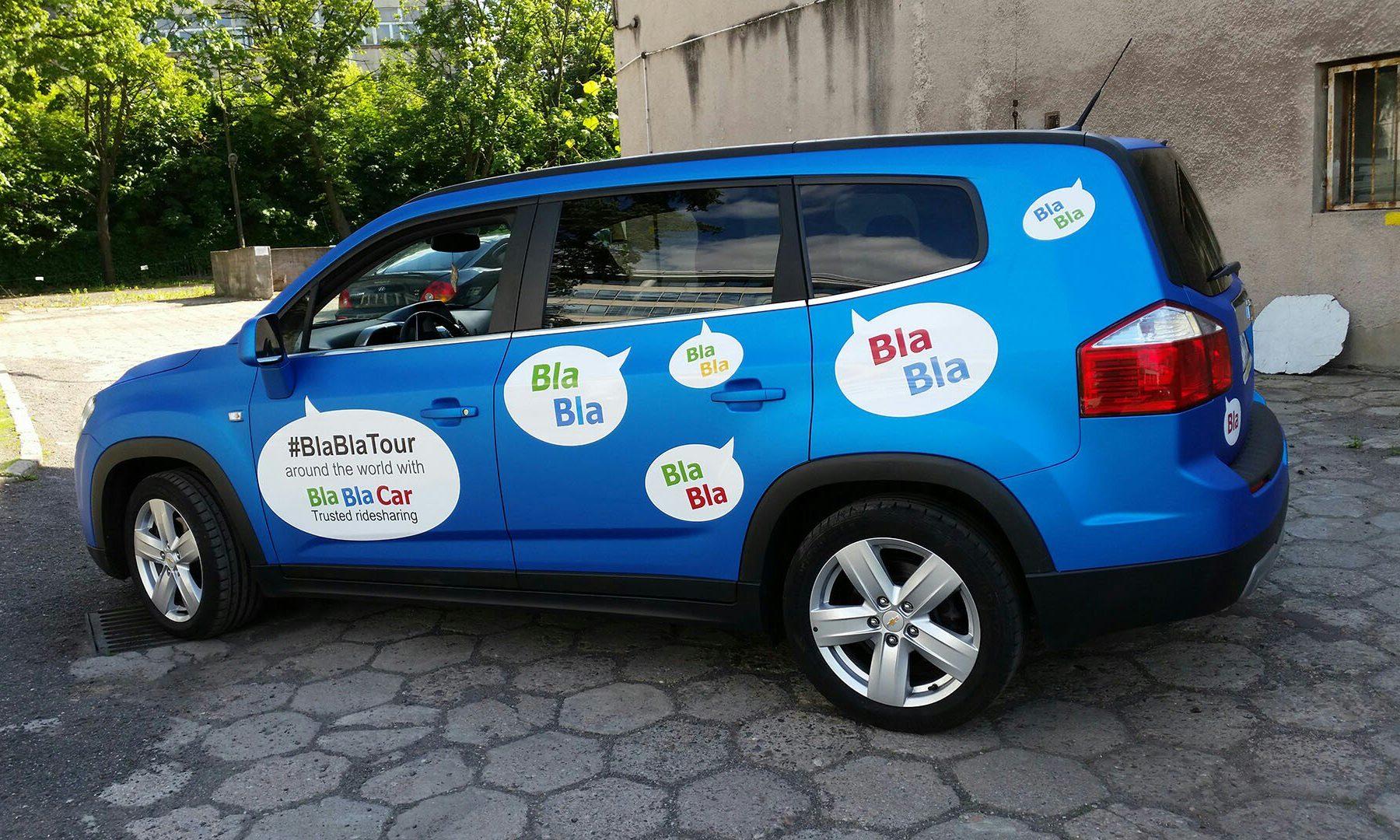 Как найти поездку в Блаблакар без регистрации?