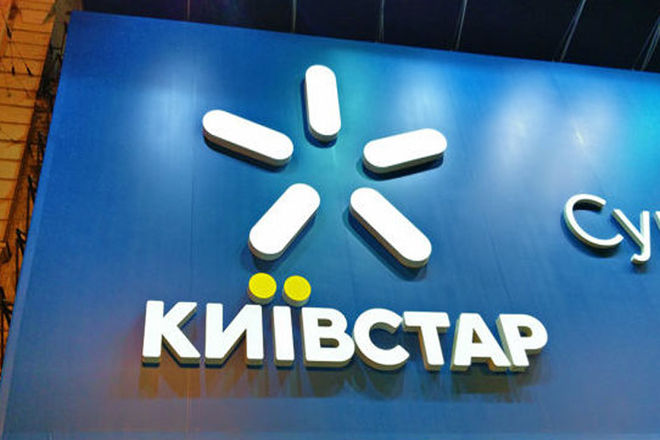 Виртуальный номер Киевстар дополнительные опции