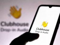 Как зарабатывать в Clubhouse?