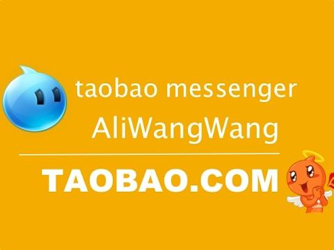 Ali Wang Wang для Taobao — тонкости использования