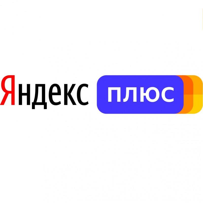 Отключить подписку Яндекс Плюс с телефона