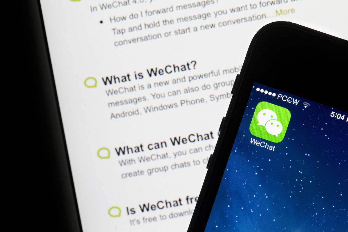 Как в WeChat восстановить аккаунт