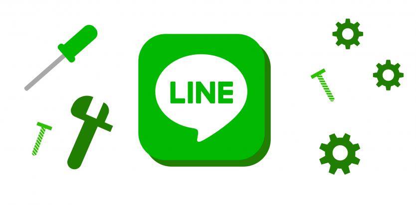 Как установить Line? Пошаговый разбор