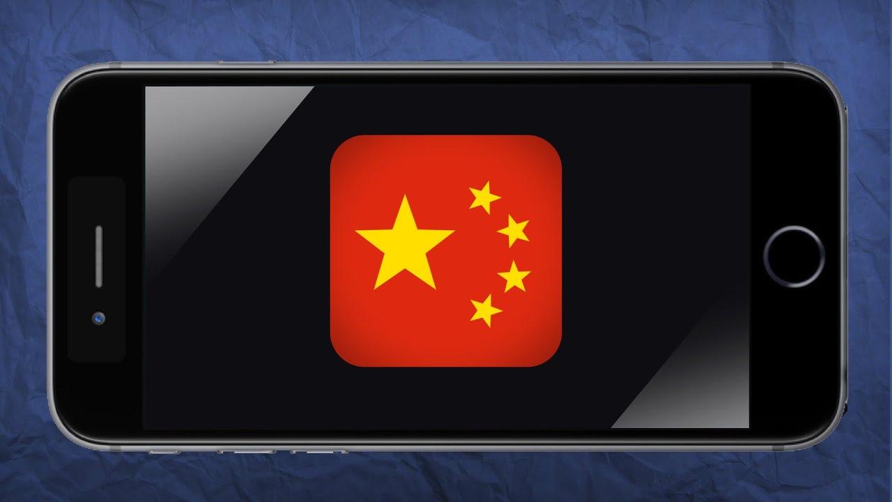 Купить виртуальный китайский номер для приема смс