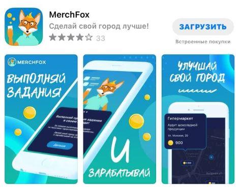 MerchFox