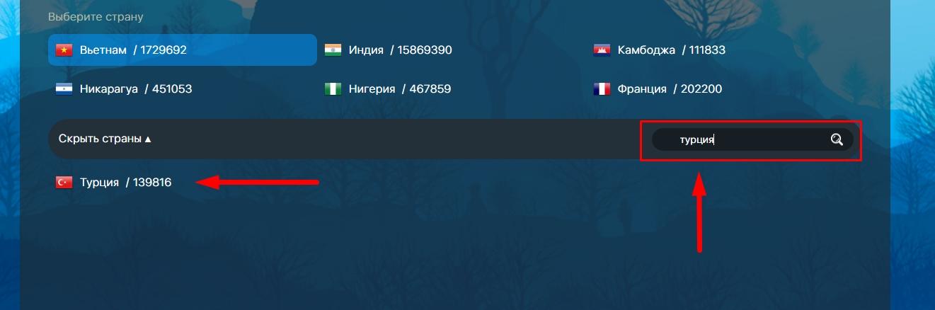 Поиск виртуального турецкого номера