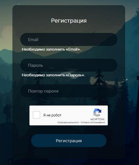 Регистрация в sms-man для получения аккаунтов в 1xbet