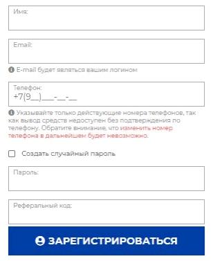 Персональные данные при регистрации PGBonus