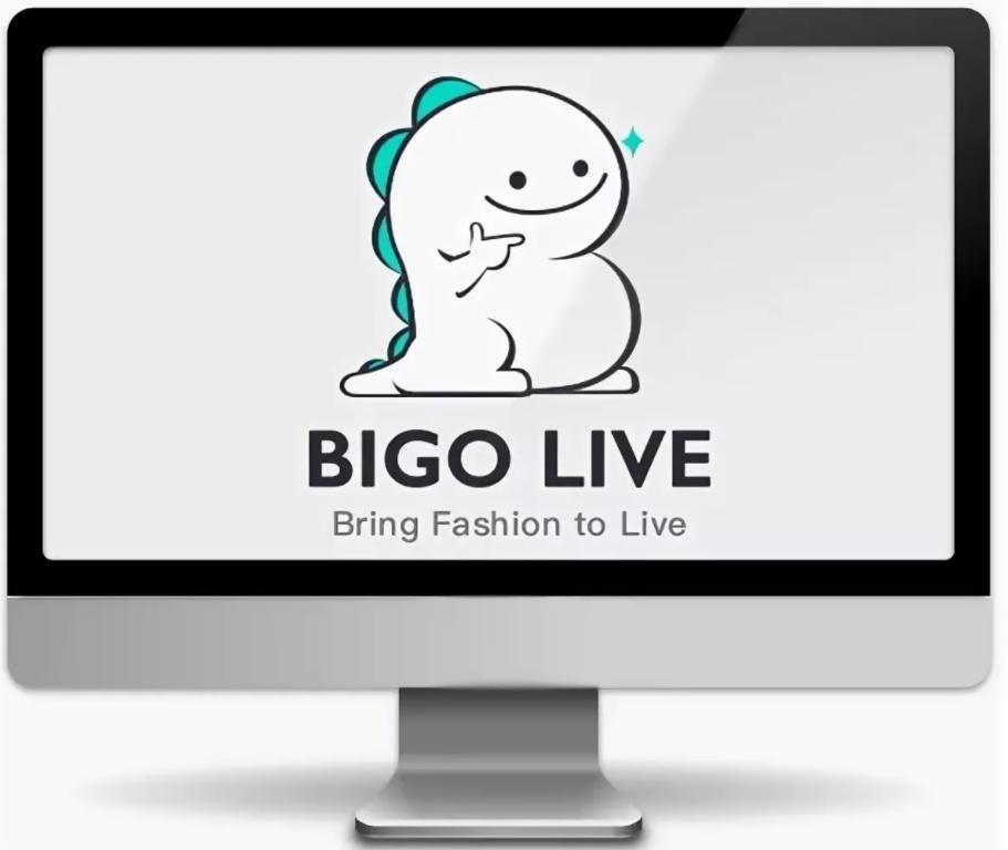 Bigo live для компьютера