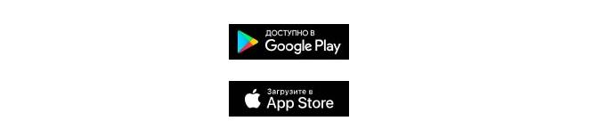 Мобильные платформы для приложения Globus