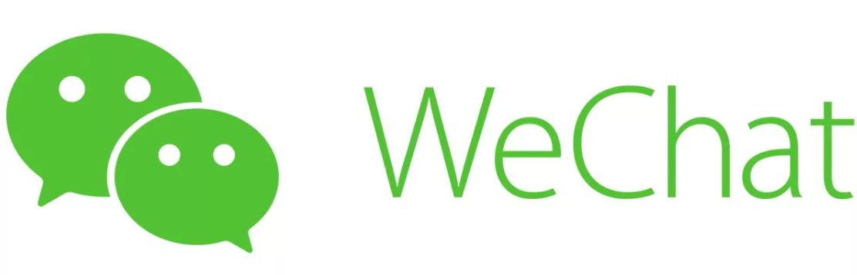 Популярные мессенджеры WeChat