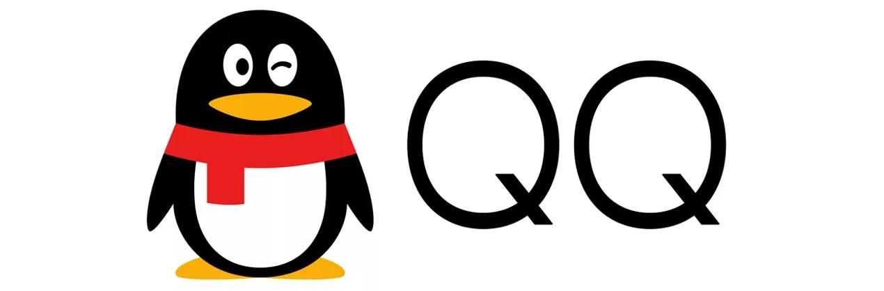 Популярные мессенджеры QQ