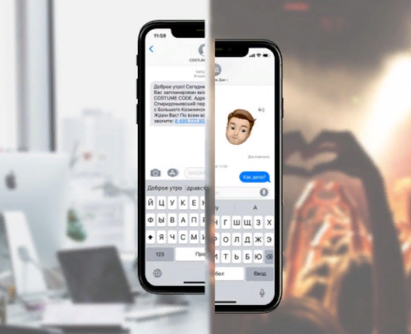 Подмена номера айфон с помощью виртуального номера