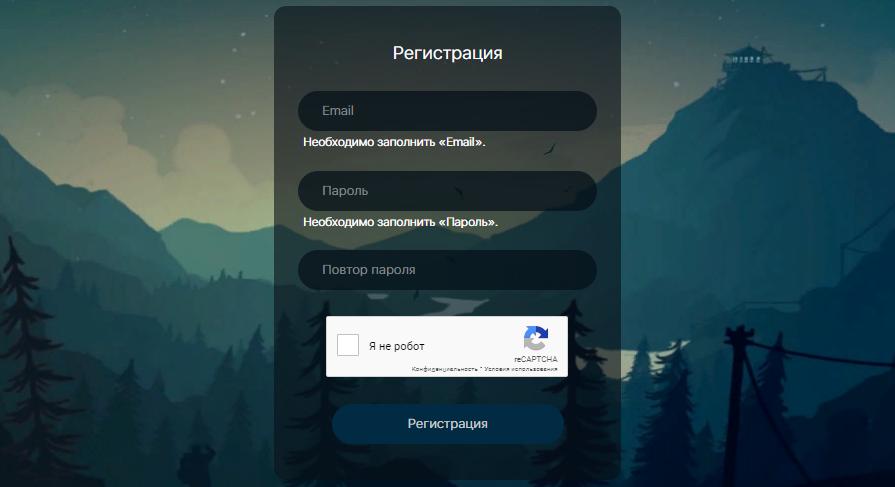 """Регистрация на сервисе """"sms-man"""" для получения виртуального номера"""
