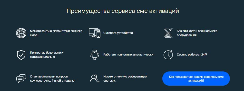 Виртуальный номер как аналог Яндекс номера