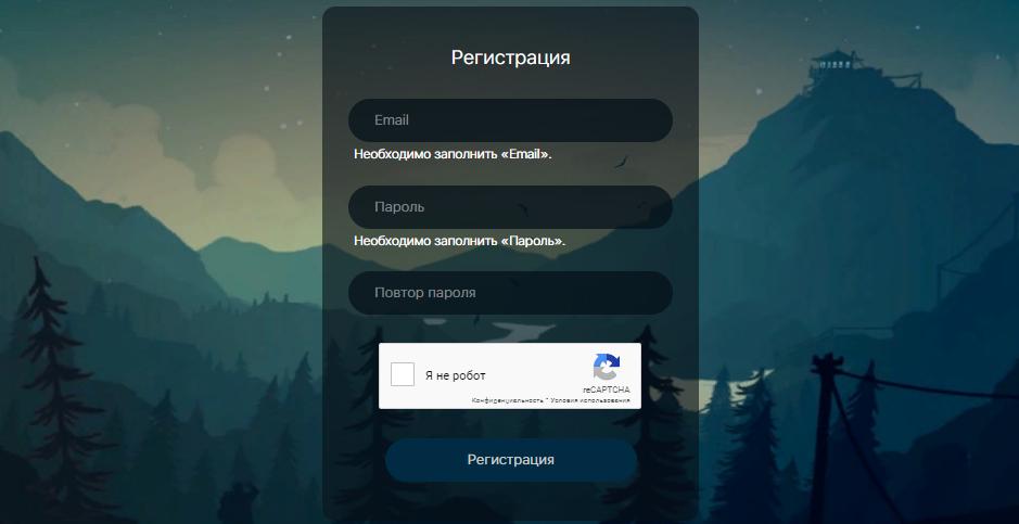 Регистрация аккаунта на сервисе смс активации