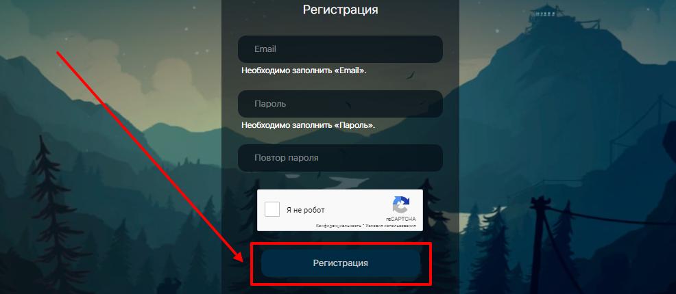 Регистрация профиля на смс-мен