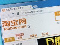 Таобао Yoybuy — особенности покупок, хитрости, тонкости