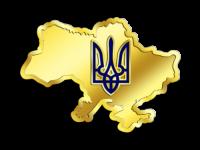 Украинский виртуальный номер для получения смс