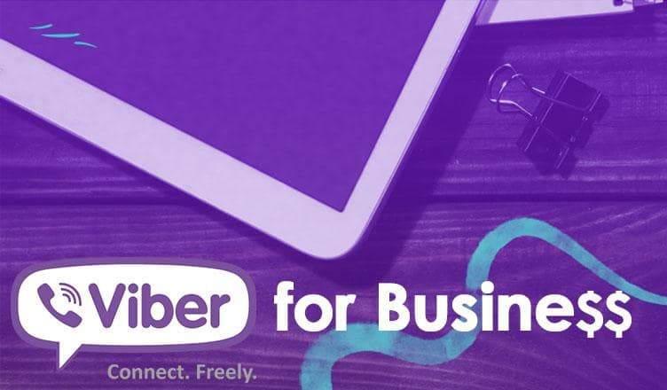 Вайбер бизнес: брендирование аккаунта