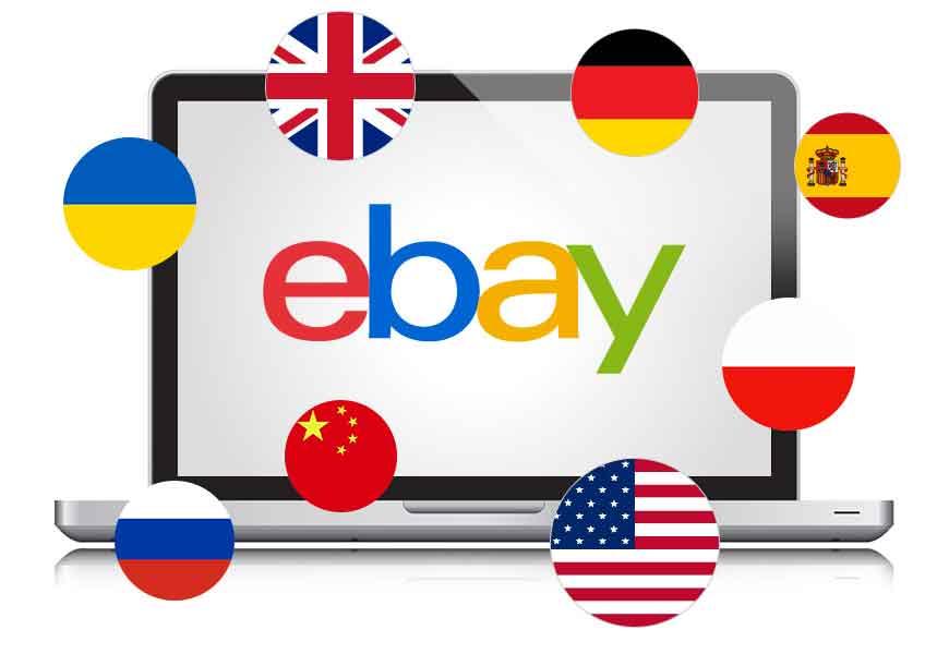 Как продавать на ebay из Беларуси и России