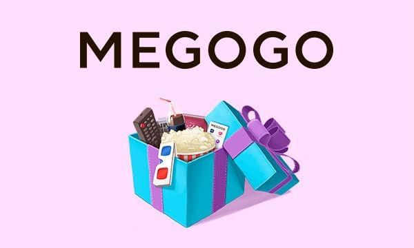 Megogo: бесплатная подписка на 2021 год по промокоду