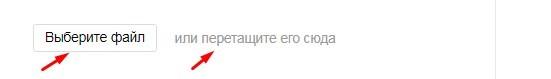 Поиск по фото в ОК через Яндекс