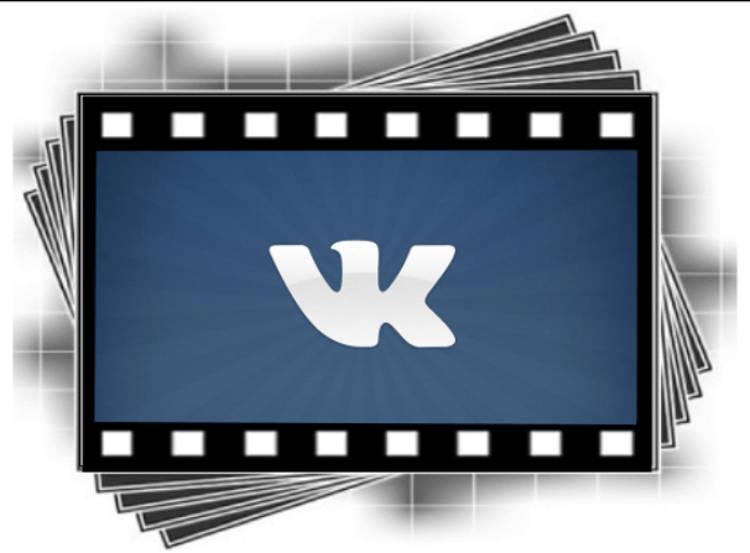 Как скачать видео с вк на айфон: быстрые и простые способы