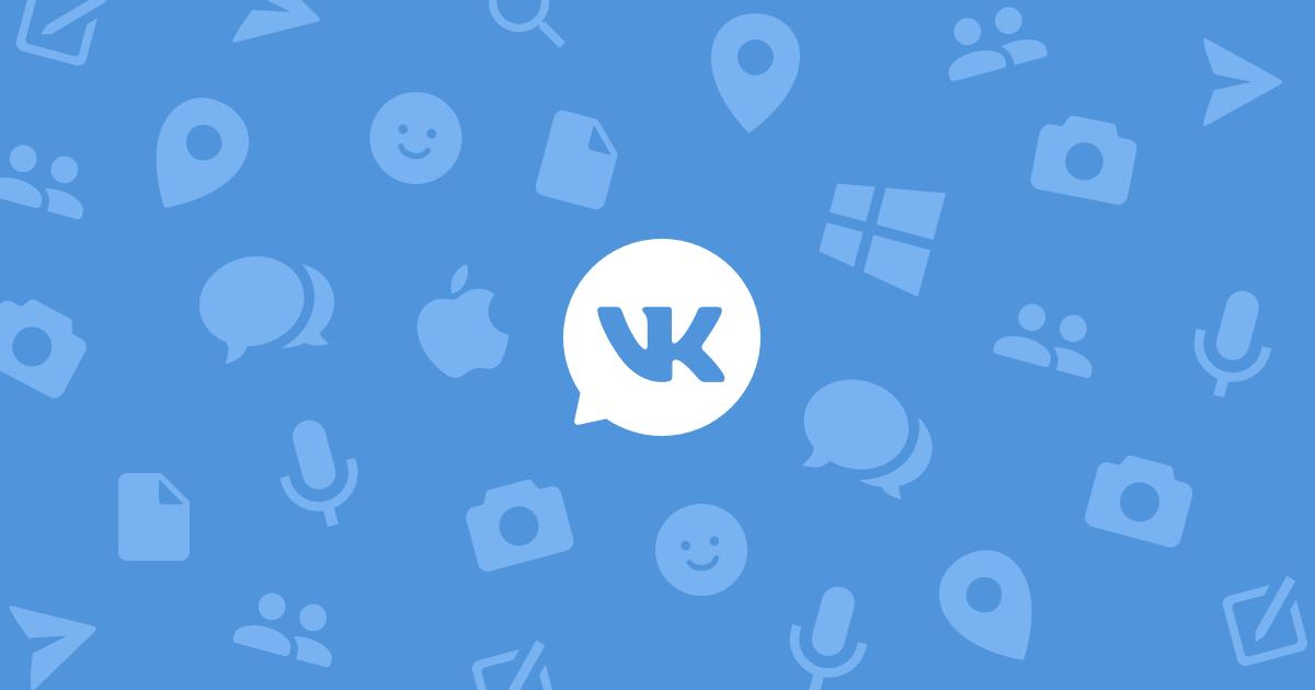 Скрыть время последнего посещения Вконтакте на телефоне и компьютере