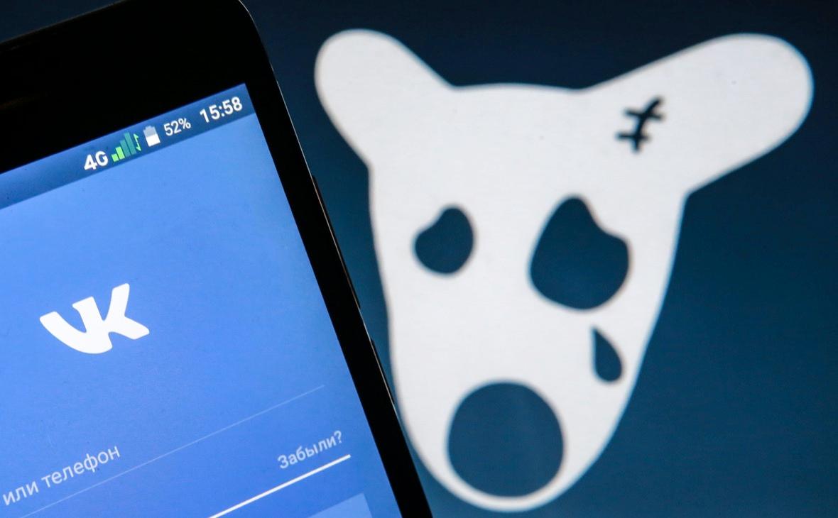 Восстановить удаленные сообщения Вконтакте на телефоне и компьютере