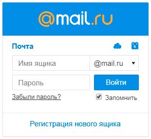 Восстановить электронную почту Mail ru