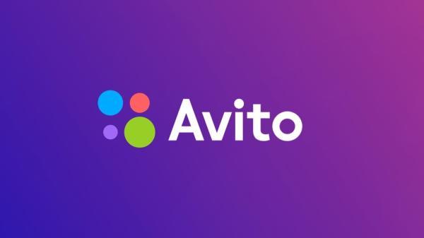 Удалить и накрутить отзывы на Авито