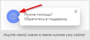 Удалить отзыв на сайте Юла