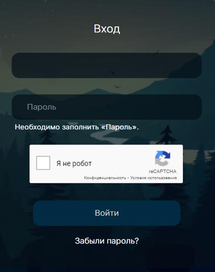 Купить виртуальный номер для регистрации на Линкедин
