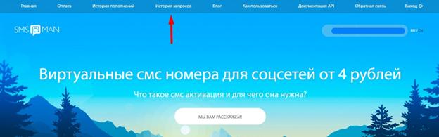 Виртуальный номер для регистрации криптовалютного кошелька