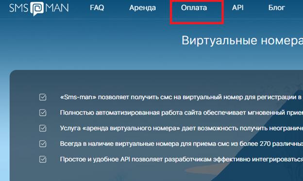 Новая страница социальной сети Вконтакте (ВК)