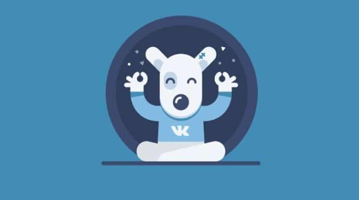 Новая страница Вконтакте