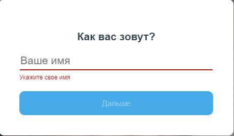 Женский аккаунт Мамба
