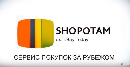 Как заказать с Амазона в Россию