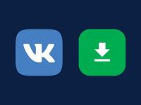 Скачать видео ВК (Вконтакте)