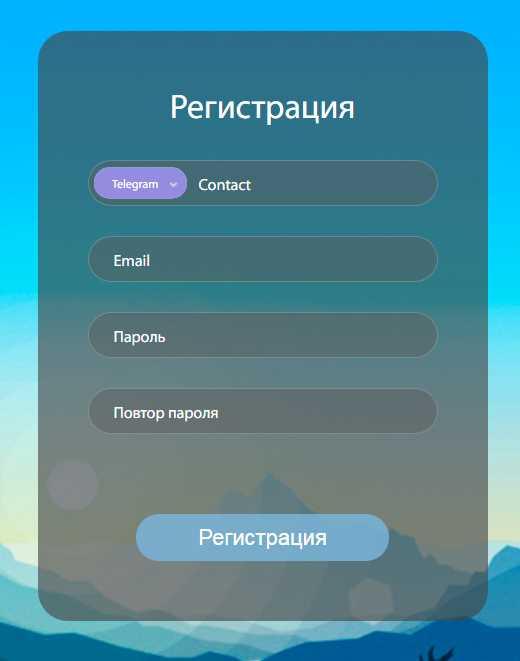 смс-ман регистрация
