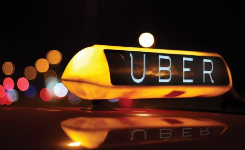 Такси Uber Москва: рассчитать стоимость поездки