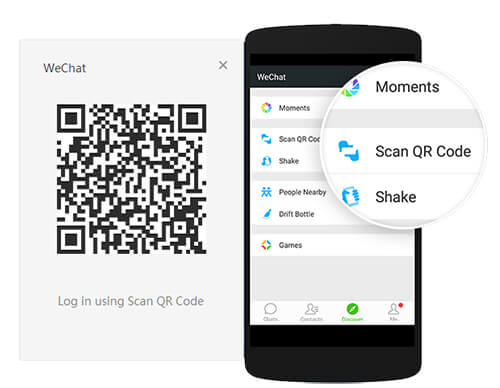 Scan a QR code to log in after computer WeChat free download
