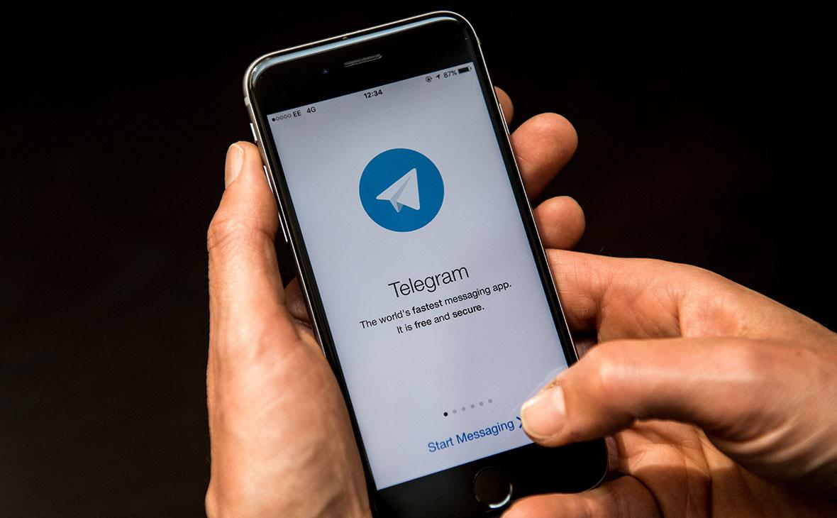 Как в телеграмм зарегистрироваться с телефона онлайн без скачивания