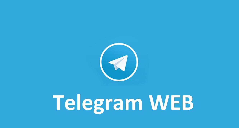 Как в телеграмм зарегистрироваться с телефона онлайн